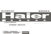 海尔 双桶洗衣机XPB66-0623S型 使用说明书