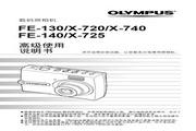 奥林巴斯 X-720数码相机 使用说明书