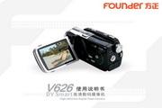 方正 数码摄像机V626型 使用说明书