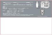 SAMPO CT-B901ML来电显示无线电话机 使用说明书