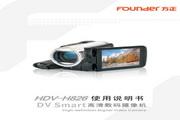 方正 数码摄像机HDV-H826型 使用说明书