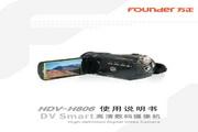 方正 数码摄像机HDV-H806型 使用说明书