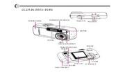 方正 数码相机DCPower23型 使用说明书