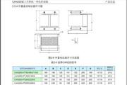 汇川CS500-4T3.7GB型施工升降机专用变频器说明书