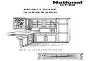 Panasonic NN-S672SFXNE微波炉 使用说明书