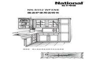 Panasonic NN-S552WFXNE微波炉 使用说明书