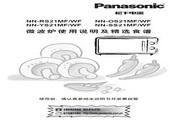 Panasonic NN-OS21WF微波炉 使用说明书