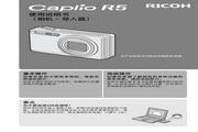 Ricoh理光Caplio R5数码相机 使用说明书