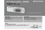 Ricoh理光Caplio R6数码相机 使用说明书