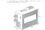 迈威网管冗余型MIEN5208工业以太网交换机用户手册