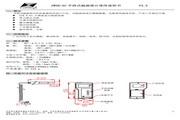 昆仑海岸 JWSK-SC手持式温湿度计 使用说明书