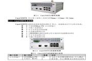 TSC Carat50系列工业以太网交换机安装手册