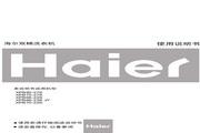 海尔 双桶洗衣机XPB70-22S型 使用说明书