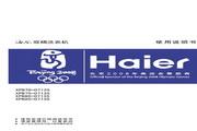 海尔 双桶洗衣机XPB80-0713S型 使用说明书