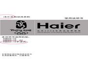 海尔 洗衣机XQB60-10DZ型 使用说明书