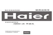 海尔 洗衣机XQB60-JN手搓式 使用说明书