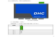 KJJ189矿用本质安全型网络交换机使用说明书