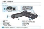 三星 HMX-M20SP数码摄像机 使用说明书