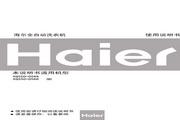 海尔 洗衣机XQS50-0566型 使用说明书