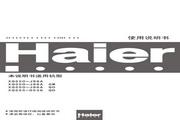 海尔 洗衣机XQS50-J98A/GM型 使用说明书