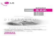 LG WD-A12345D洗衣机 使用说明书