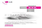 LG WD-A12340D洗衣机 使用说明书