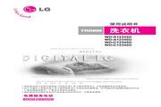 LG WD-C12340D洗衣机 使用说明书