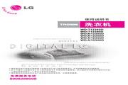 LG WD-T12345D洗衣机 使用说明书