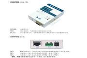 C2000 N1SS N1AS串口设备联网服务器使用说明书