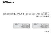 Nikon尼康Coolpix S610数码相机 使用说明书