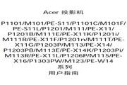 Acer M111投影机 说明书