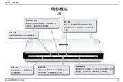 DIR-655 manual无线路由器中文用户使用手册