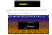 X-Router路由器使用说明书
