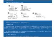 TL-WR841N无线路由器使用说明书