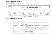 锐捷NBR系列路由器用户手册