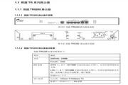 RG-TR5200系列路由器安装手册