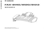 佳能 FAX-B140传真机 使用说明书