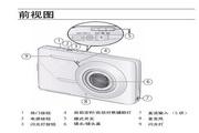 柯达 M420数码相机 使用说明书