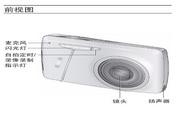 柯达 M550数码相机 使用说明书