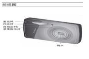 柯达 M530数码相机 使用说明书