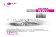 LG WD-N12340D洗衣机 使用说明书
