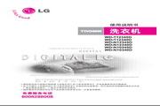 LG WD-N10345D洗衣机 使用说明书
