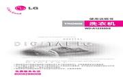 LG WD-A12355DS洗衣机 使用说明书
