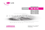 LG WD-N10230D洗衣机 使用说明书