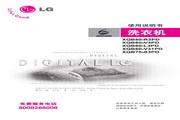 LG XQB80-R3PD洗衣机 使用说明书