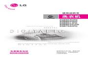 LG XQB80-V3PD洗衣机 使用说明书