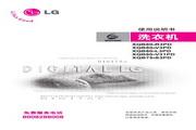 LG XQB80-V31PD洗衣机 使用说明书