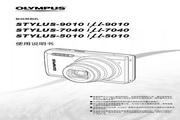 奥林巴斯 U5010数码相机 使用说明书