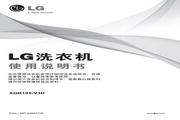 LG XQB105-V3D洗衣机 使用说明书