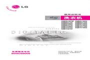 LG XQB60-16SG洗衣机 使用说明书